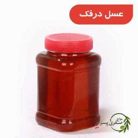 عسل طبیعی درفک