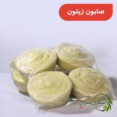 صابون زیتون رودبار