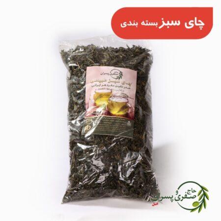 چای سبز (بسته بندی شده)