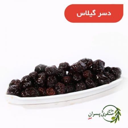 دسر میوه گیلاس