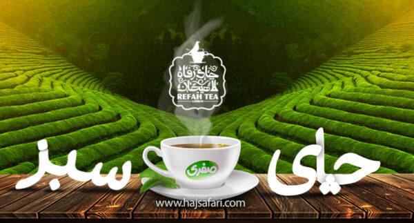 خرید چای رفاه لاهیجان