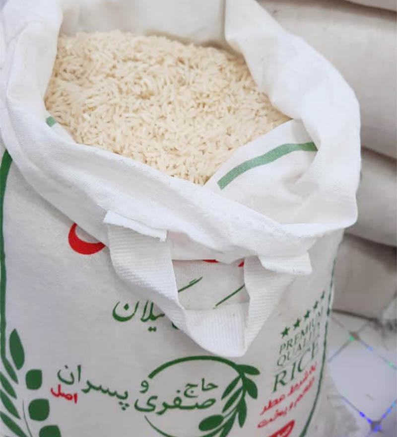 برنج صدری هاشمی